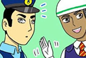 「お嬢様と警備員」